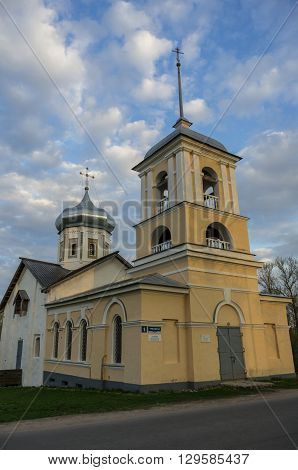 The Ancient Trinity Church With The Bell Tower In Veliky Novgorod, Russia