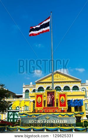 Bangkok Thailand - March 12, 2016: Ministry Of Defence Building. Ministry Of Defence Manages Royal T