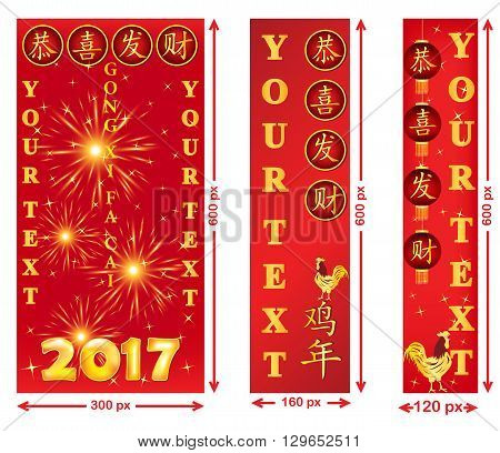 Set of web banners for Chinese New Year of the Rooster, 2017. Skyscraper vertical sizes. Text translation: Happy New Year; Year of the Rooster. Contains specific elements for Spring Festival.