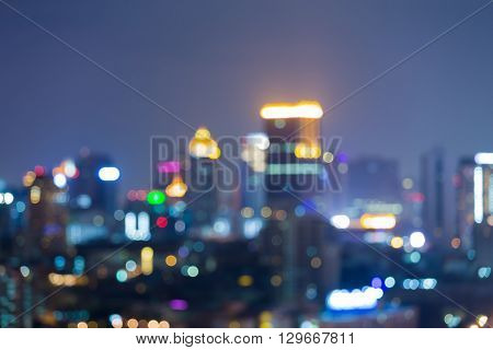 Aerial view, city lights office building night view