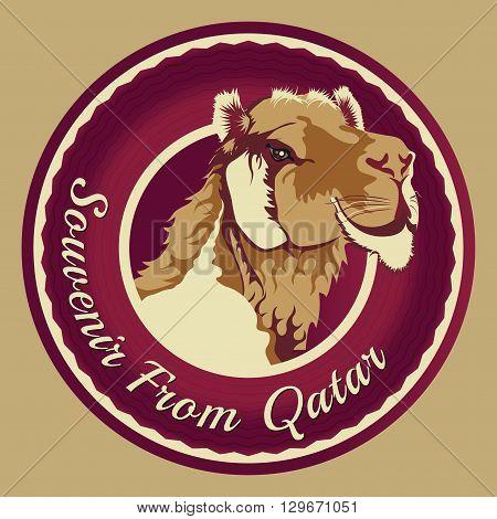 A Circular Little Camel Souvenir From Qatar