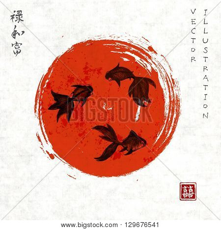 Three little goldfishes and red sun.  Contains signs - double luck, well-being, harmony. wealth