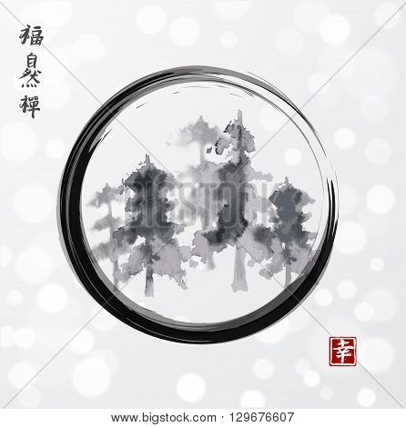 Pine trees in black enso zen circle. Traditional Japanese ink painting sumi-e. Contains hieroglyph - happiness, blessed, nature.