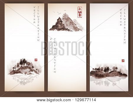 Three vintage banners with islands hand drawn in traditional Japanese ink painting sumi-e. Contains hieroglyphs - eternity, freedom, happiness