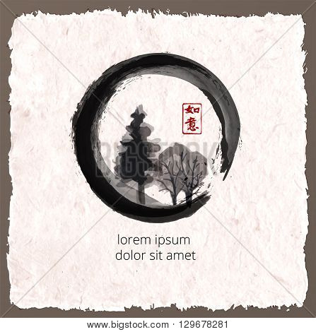 Trees in black enso zen circle on vintage rice paper background. Traditional Japanese ink painting sumi-e. Contains hieroglyph - dreams come true