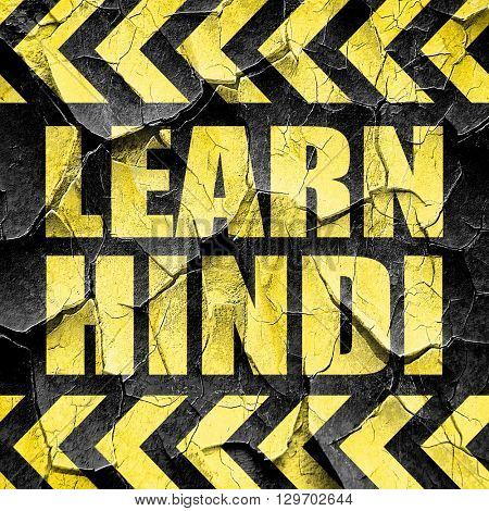 learn hindi, black and yellow rough hazard stripes