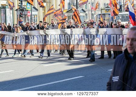 St. Petersburg, Russia - 1 May, People with a banner beneath the flags of St. George, 1 May, 2016. Day festive demonstration on the Nevsky Prospect in St. Petersburg, the first of May.