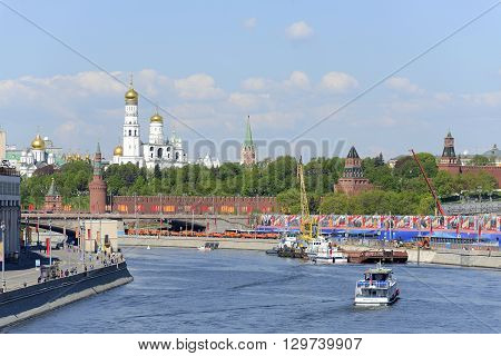 View Of The Moscow Kremlin, St. Basil's Cathedral.