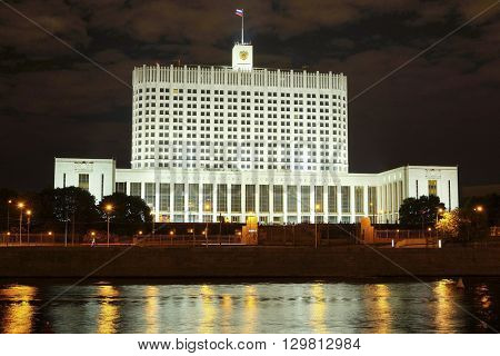 Moscow, Russia - May, 14, 2016: night cityscape with the image of Moscow river embankment near the House of Goverment in Moscow, Russia