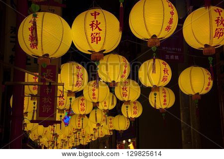 28.09.2015 - Chinese Lanterns In China Town. Nagasaki. Japan