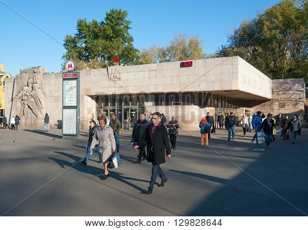 MOSCOW - OCTOBER 7: People walk near