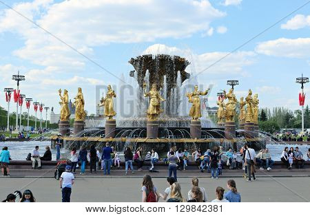 MOSCOW, RUSSIA - MAY 7, 2016: Fountain Friendship of Peoples in Moscow