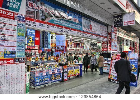 Electronics Store In Japan