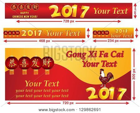 Set of web banners for Chinese New Year of the Rooster, 2017. Leaderboard horizontal sizes. Text translation: Happy New Year; Year of the Rooster. Contains specific elements for Spring Festival.