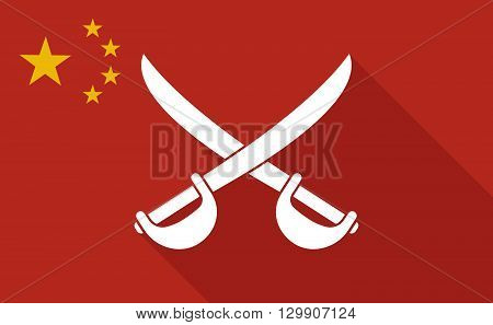 China Long Shadow Flag With   Two Swords Crossed