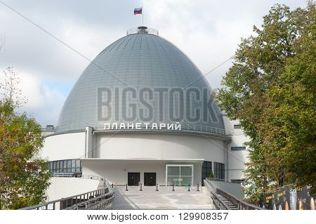 MOSCOW - OCTOBER 7: Planetarium building on Sadovaya-Kudrinskaya Street on October 7 2015 in Moscow. The building was built in 1927-1929 under the project of Barshch Sinyavsky architects and Zundblat engineer.