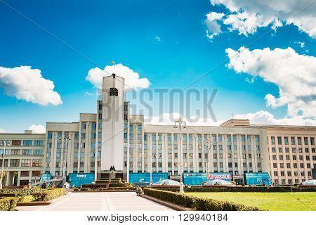 Minsk, Belarus - August 27, 2014: Building Of The Minsk Subway On Independence Square In Minsk, Belarus