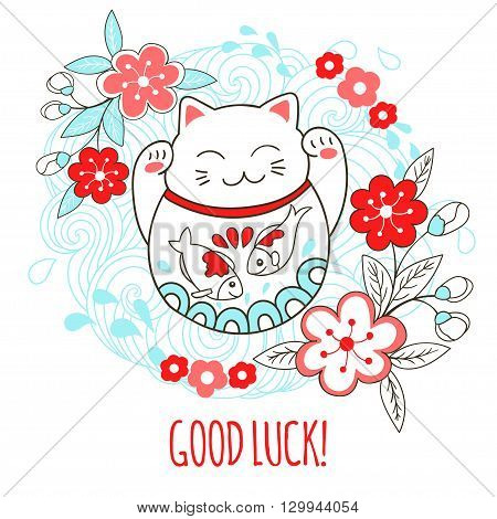The colorful print kitty maneki neko and sakura flowers. The cat on her stomach depicts a koi carp, a symbol of luck and prosperity. Vector illustration.