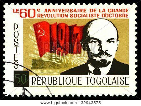 Vintage Postage Stamp.  Lenin And Cruiser Aurora.