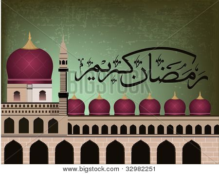 Arabic Islamic calligraphy of Ramazan Kareem or Ramadan Kareem text with Mosque or Masjid on modern abstract grunge background, EPS 10.  Easy to edit.