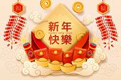 Poster For Chinese Happy New Year Or 2020 Cny, Metal Rat Festival Or Mouse Festive. Holiday Greeting poster