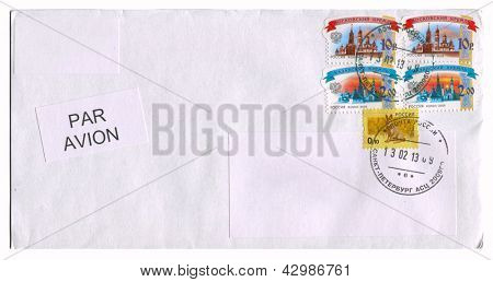 RUSSIA - CIRCA 2013: A stamp printed in Russia shows image of the Moscow Kremlin, Kazan Kremlin and Rat, circa 2013.