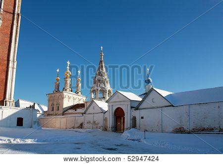Church Of The Epiphany In Ryazan