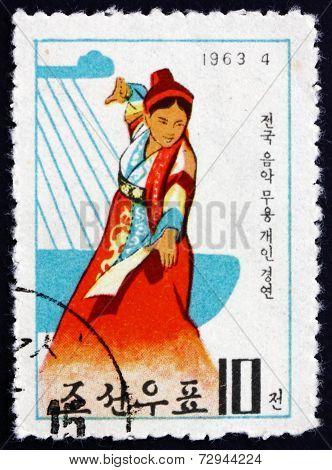 Postage Stamp North Korea 1963 Sword Dance