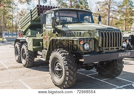 Multiple Rocket Launcher Bm-21
