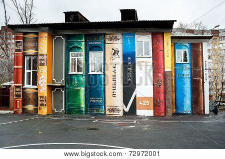 School building in Tyumen. Russia