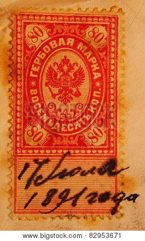 Russia -- Circa 1891: A Stamp With The Emblem Of Eighty Cents Red Color Printed In Russia Shows Imag
