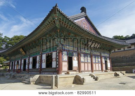 Beautiful Haeinsa temple exterior South Korea.