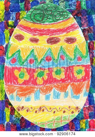Child's Drawing Of An Easter Egg