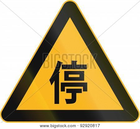 Stop Ahead In China