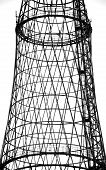 pic of fragmentation  - Fragment of the Shukhov radio tower also known as the Shabolovka tower is a broadcasting tower in Moscow designed by Vladimir Shukhov in the period 1922 - JPG