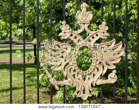 June 2016, Moscow, Russia. Double-headed eagle on the fence of the Museum-reserve Tsaritsyno