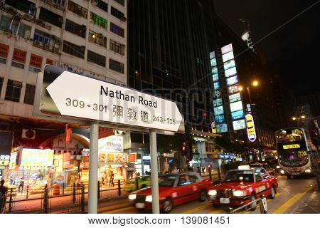 HONG KONG - NOV 9: Nathan Road at night on Nov 9, 2015 in Kowloon, Hong Kong. Nathan Road is a main commercial thoroughfare in Kowloon.