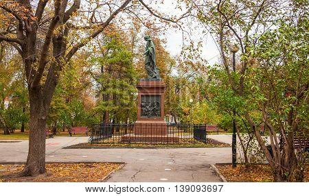 Vintage Square named after Karamzin in Ulyanovsk in autumn