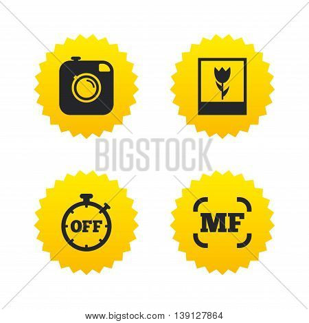 Hipster retro photo camera icon. Manual focus symbols. Stopwatch timer off sign. Macro symbol. Yellow stars labels with flat icons. Vector