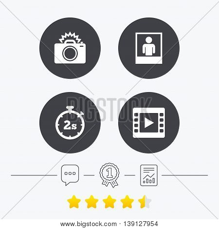 Photo camera icon. Flash light and video frame symbols. Stopwatch timer 2 seconds sign. Human portrait photo frame. Chat, award medal and report linear icons. Star vote ranking. Vector