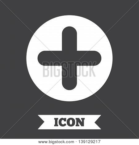 Plus sign icon. Positive symbol. Zoom in. Graphic design element. Flat plus symbol on dark background. Vector