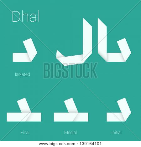 Folded paper Arabic typeface.Letter Dal.