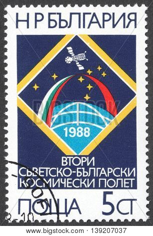 MOSCOW RUSSIA - CIRCA JANUARY 2016: a post stamp printed in BULGARIA shows the space station