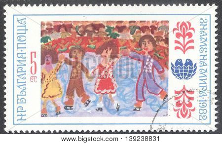 MOSCOW RUSSIA - CIRCA JANUARY 2016: a post stamp printed in BULGARIA shows a painting made by a child the series
