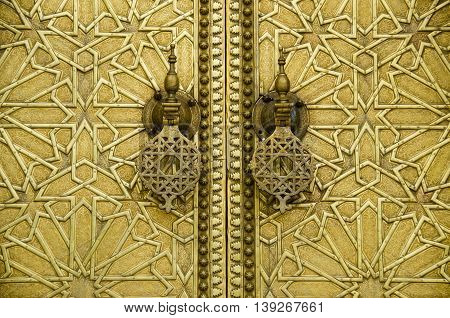Closeup of Brass Door to Royal Palace (Dar El Makhzen) in Fez Morocco