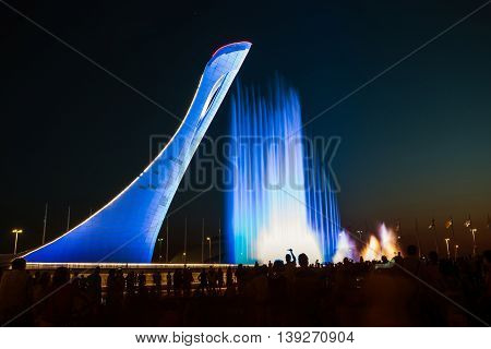 Bowl Of The Olympic Flame
