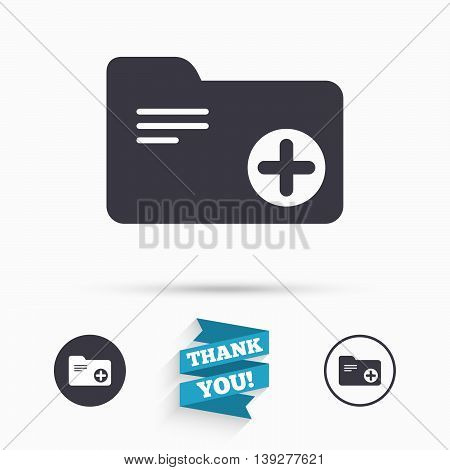 Add document folder sign. Accounting binder symbol. Bookkeeping management. Flat icons. Buttons with icons. Thank you ribbon. Vector