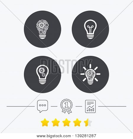 Light lamp icons. Lamp bulb with cogwheel gear symbols. Idea and success sign. Chat, award medal and report linear icons. Star vote ranking. Vector