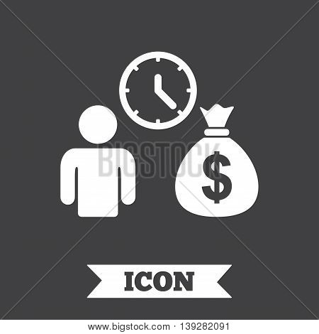 Bank loans sign icon. Get money fast symbol. Borrow money. Graphic design element. Flat loans symbol on dark background. Vector