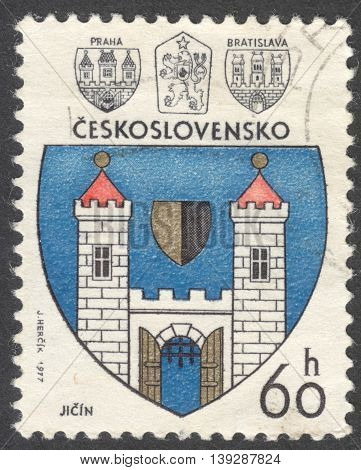 MOSCOW RUSSIA - CIRCA JANUARY 2016: a post stamp printed in CZECHOSLOVAKIA shows arms of Jicin the series